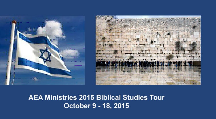 AEA 2015 Biblical Studies Travel