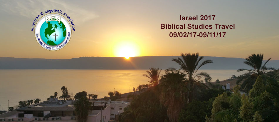 AEA 2017 Israel Biblical Studies Travel